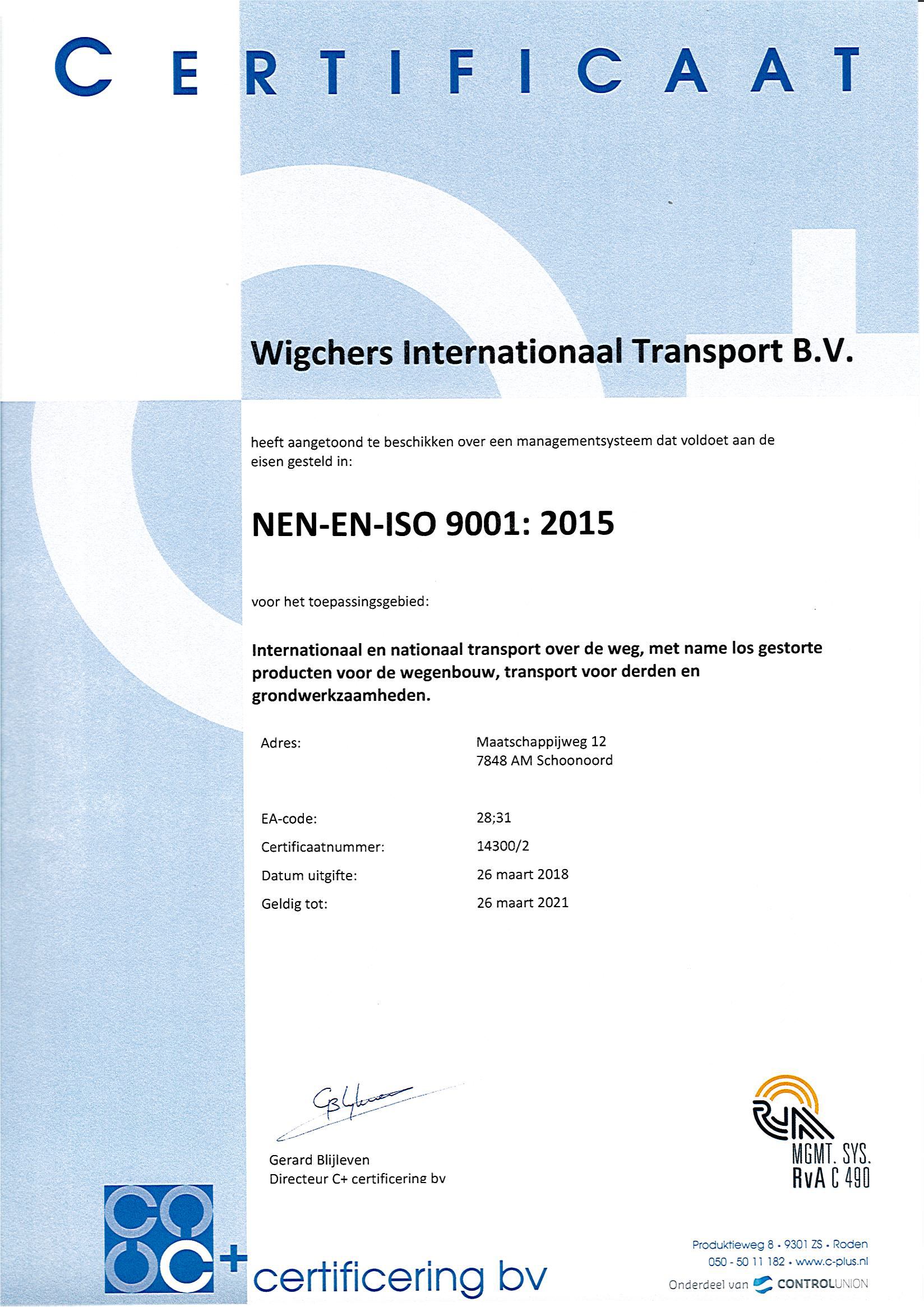 https://www.wigchers.nl/wp-content/uploads/2019/11/ISO-9001-2015.png